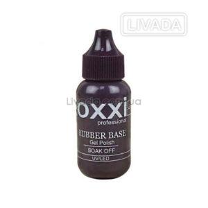Oxxi Base Grand Rubber (30 мл.) База для гель лака каучуковая основа