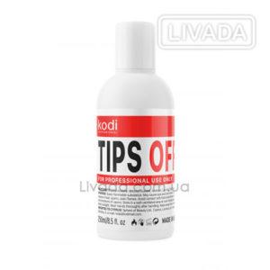 Tips Off (250 мл.) жидкость для снятия гель лака Kodi