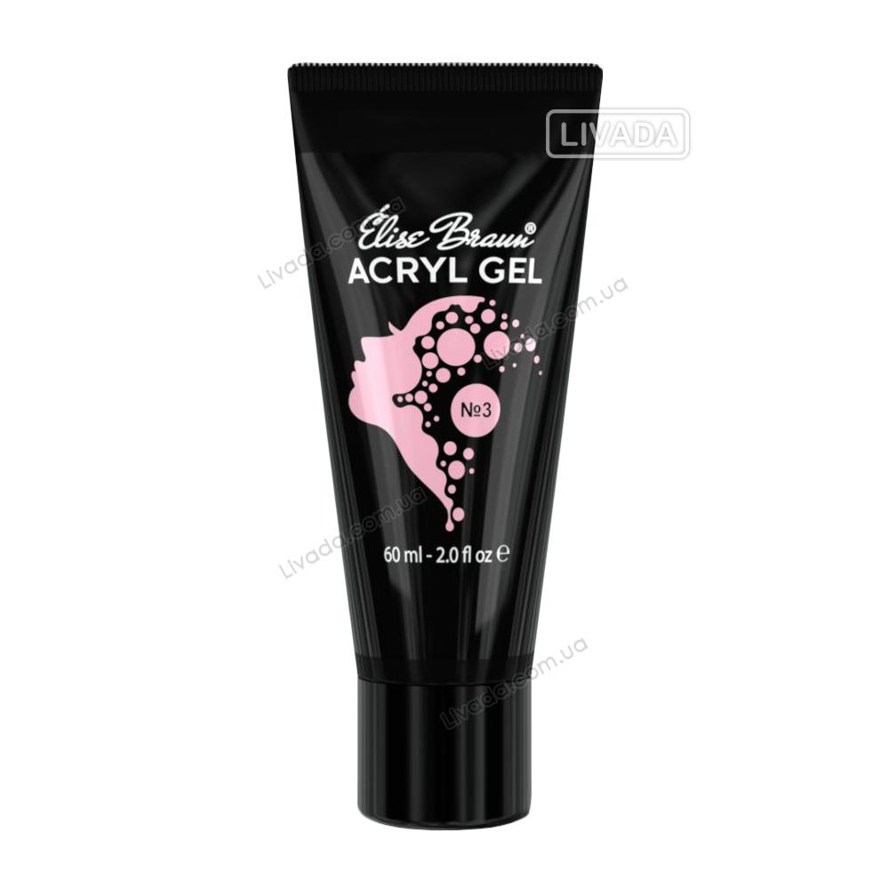 ELISE BRAUN Acryl Gel №3 (60 мл.) Акрил-гель (Полигель) бледный розовый Элис Браун