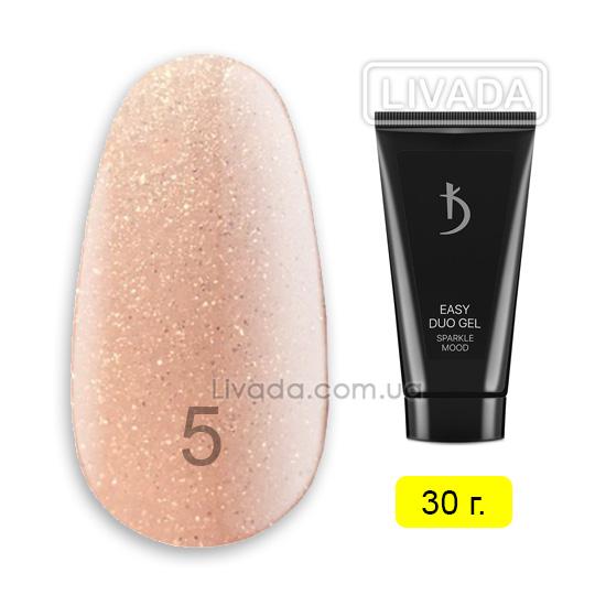 Полигель Коди Easy Duo Gel Sparkle Mood 30 грамм № 5